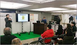 東京消防庁の専門家の方による講義