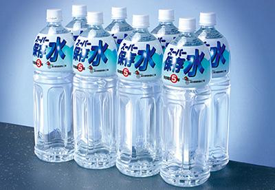 美味しくて身体に良い「スーパー保存水(賞味期限5年)」