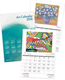 アートカレンダー